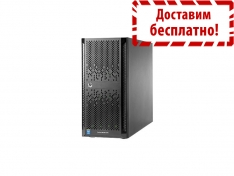 ProLiant ML150 Gen9