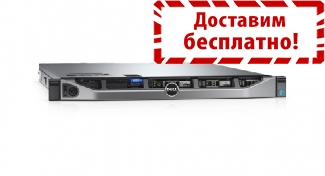 Сервер DELL PowerEdge R430