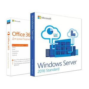 Microsoft BOX
